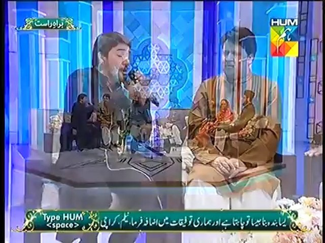 "Farhan Ali Waris Reciting Manqabat  Jashn e Ramazan Hum TV Show ""28 July 2014"""