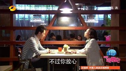 深圳合租記(一男三女合租記) 第18集 ShenZhen Ep18