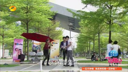 深圳合租記(一男三女合租記) 第19集 ShenZhen Ep19