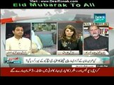 Khabar Say Khabar (Article 245 Kay Tehat Islamabad Foj Kay Hawalay) – 28th July 2014