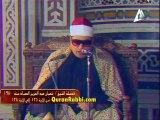 القارىء شعبان الصياد وما تيسر من سورة النحل - تلاوة من عام 1980