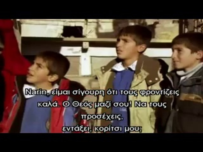 "Bir Bulut Olsam ΕΠΕΙΣΟΔΙΟ 1 (P1) ""Full"""