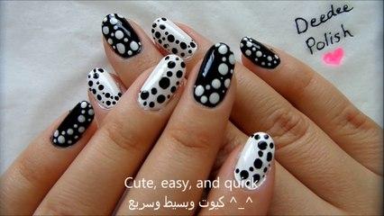 مناكير نقاط الابيض والاسود بطريقة بسيطة Easy Black & White Dots