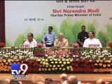 Nation's agriculture mantra should be 'Per Drop, More Crop' PM Modi at ICAR - Tv9 Gujarati