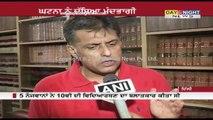 5 people gangrape minor girl, 3 arrested | Delhi