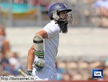 Dunya News-ICC bans Moeen Ali from wearing pro Palestine wristbands