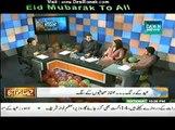 Faisla Awam Ka (Eid Kay Rang…Mumtaz Sahafiyo Kay Sang) – 29th July 2014