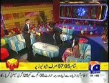 Banana News Network Eid Special - 29th July 2014 by Geo News 29 July 2014