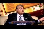 جرائم تهجير مسيحي العراق - 3 - الكرمة مباشر