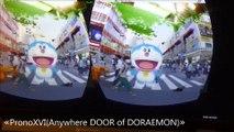 Japan Expo2014 Report:Japan Techno Showcase_1/3