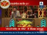 Enteretainment ke liye Kuch bhi karega 30th july 2014 'Entertainment Ke Liye' mein dikha kamal