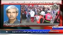 Pakistan at 7 - 29th July 2014 by Ary News 29 July 2014