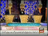 Special Eid Show - 29th July 2014 by Ary News 29 July 2014