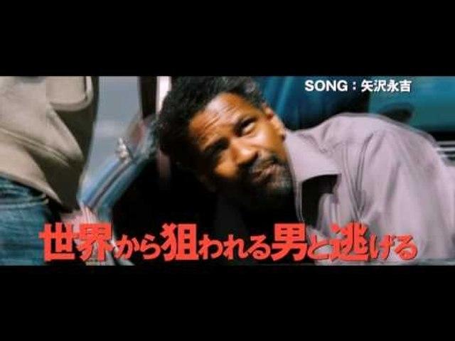 矢沢永吉、映画『デンジャラス・ラン』とタイアップ