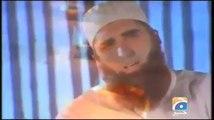 Meetha Meetha Hai Meray Muhammad (صلى الله عليه وسلم) Ka Naam By Junaid Jamshed