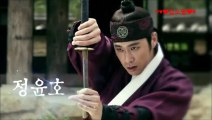 DBSK/ TVXQ YUNHO NEW DRAMA 'The Night Watchman' PREVIEW