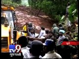 Many people feared trapped in landslide in Pune district - Tv9 Gujarati
