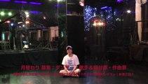 『神ひろしSHOW』出演者&振付家・作曲家・ボランティアスタッフも募集!★毎月8ライブ・毎週(土)(日)新宿J28スタジオ