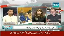Khabar Say Khabar - 28th July 2014 by Dawn News 28 July 2014