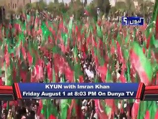 """It's a Final Count Down, Imran Khan - """"Kyun"""" Program promo"""