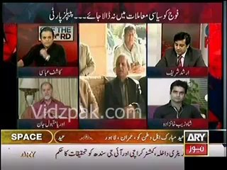There will be no Mid Term Elections , Army will take advantage of this situation - Orya Maqbool Jan
