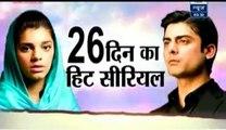 Popularity of Pakistani Drama Zindagi Gulzar hai from Hum TV In India