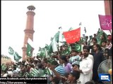 Dunya News - Independence celebrations begin, flag hoisted at various places