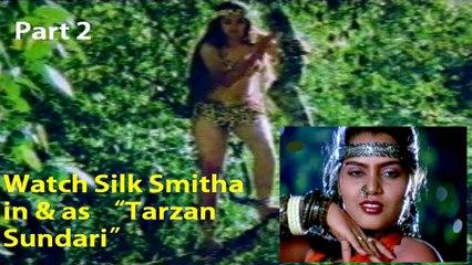 Tarzan Sundari   Lady Tarzan   Telugu Film   Silk Smitha   Jamuna   Part 2