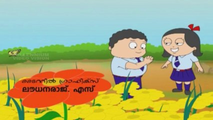 Manthrika Cheppu | Animation  Song | For Kids