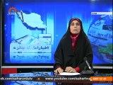 ٰاخبارات کا جائزہ | israel must wait for Revenge | Newspapers Review | Sahar TV Urdu