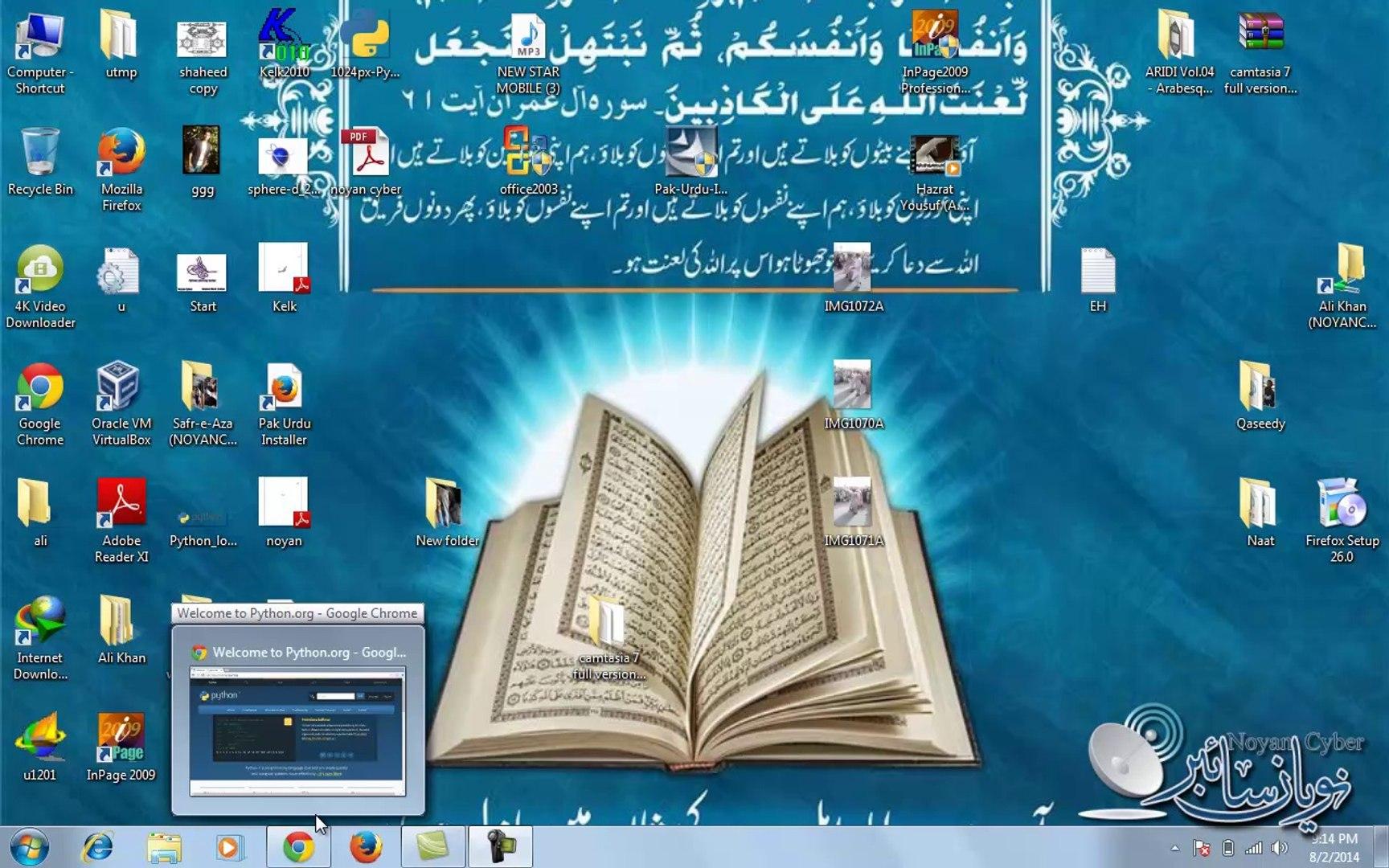 Python Programming in Urdu Lecture 1