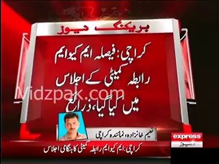 Breaking :- MQM decides not to participate in 14th August Long March