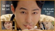 Chen (EXO) - Best Luck MV HD It's Alright, It's Love OST k-pop [german sub]