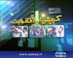 Hum Log, 02 Aug 2014 Samaa Tv