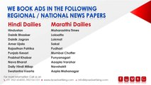 Political ads | Political advertisement | how to book Political ads in newspaper