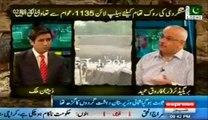 Operation Zarb-e-Azb- North Waziristan was strong hold of terrorism - Punjab MPA