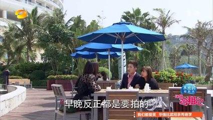 深圳合租記(一男三女合租記) 第30集 ShenZhen Ep30