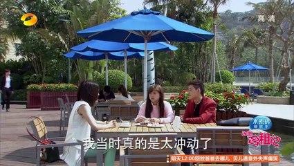 深圳合租記(一男三女合租記) 第32集 ShenZhen Ep32