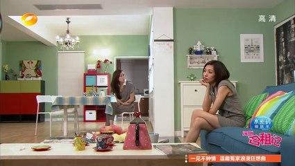 深圳合租記(一男三女合租記) 第33集 ShenZhen Ep33