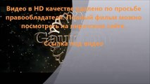 В хорошем качестве HD 720 Планета обезьян: Революция смотреть hd качестве