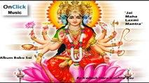 Maha Laxmi Mantra | Baba Sai | Kailash Hare Krishna Das | Sanskirt Mantras | 2014