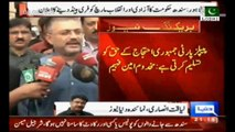Sharjeel Memon Sindh govt will not stop PTI long march rallies going to Islamabad.