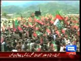Dunya News - Azadi March: PPP leaders meet JI Ameer Sirajul Haq