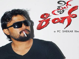 Golden Star Ganesh Finds His Leading Lady