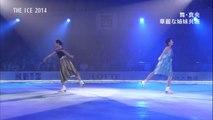 浅田舞&浅田真央 _ Mai Asada _ Mao Asada ~ THE ICE 2014