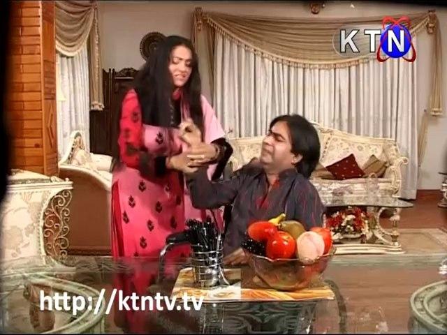 Aseen Musafir Piyar Ja