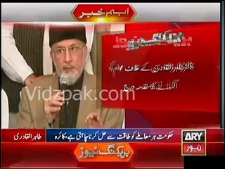 Punjab Police Registers case against Tahir Qadri on charges of inciting violence