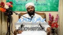 (SC#1407252) ''Eid ul Fitr Ki Namaz Ka Tariqa'' - Mufti Abdur Rehman Madni