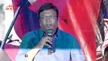 Kona Venkat Speech @ Geetanjali Press Meet
