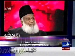 Dr Israr Views about Nawaz Shariff